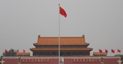 Pékin Break and Trek _2017_15