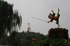 Pékin Break and Trek _2017_18