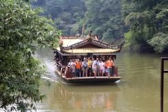 Qingcheng Break and Trek _2017_10