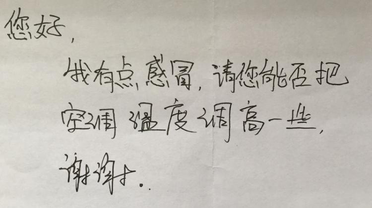 Traduction Chine Break and Trek _2017_20