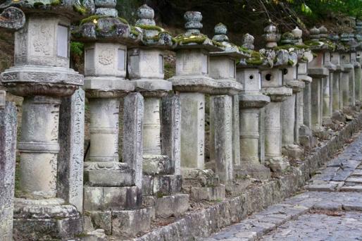 Nara Japon Break and Trek 2017_14