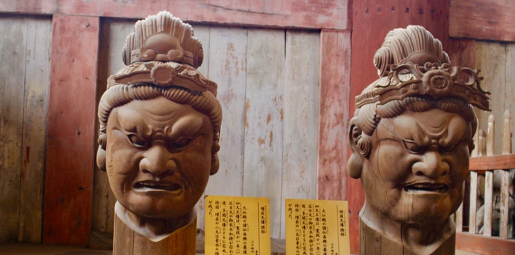 Nara Japon Break and Trek 2017_9