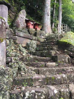 Nikko Japon Break and Trek _2017_19