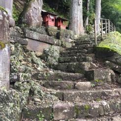 Nikko Japon Break and Trek _2017_19