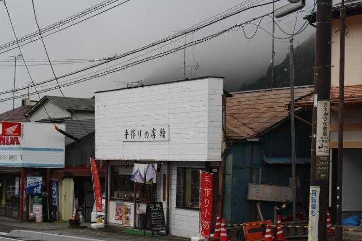 Nikko Japon Break and Trek _2017_38