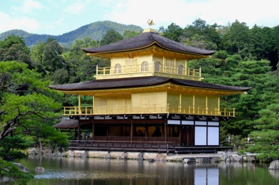Pavillon d'Or Kyoto Japon Break and Trek_2017_5