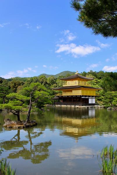 Pavillon d'Or Kyoto Japon Break and Trek_2017_6