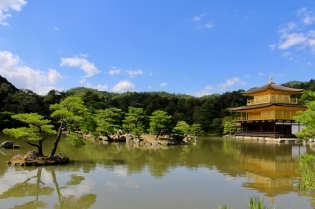 Pavillon d'Or Kyoto Japon Break and Trek_2017_8