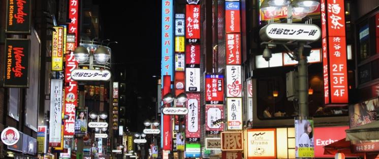 Tokyo Japon Break and Trek 2017_14