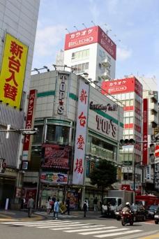 Tokyo Japon Break and Trek 2017_18