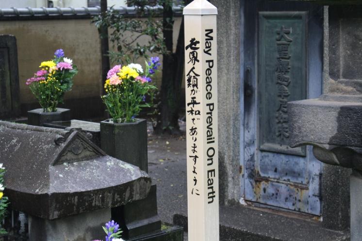 Tokyo Japon Break and Trek 2017_25