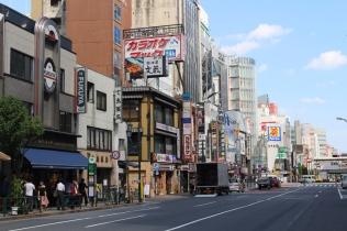 Tokyo Japon Break and Trek 2017_8