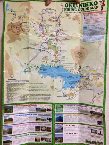 Trek Nikko Japon Break and Trek _2017_1