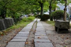 Chemin du Philosophe Kyoto Japon © Break and Trek_2017_3