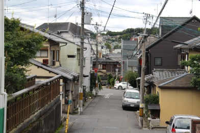 Chemin du Philosophe Kyoto Japon © Break and Trek_2017_6