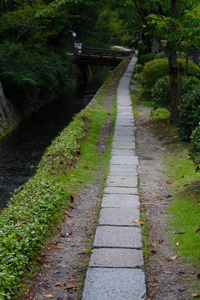 Chemin du Philosophe Kyoto Japon © Break and Trek_2017_8