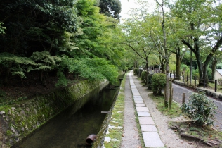 Chemin du Philosophe Kyoto Japon © Break and Trek_2017_9