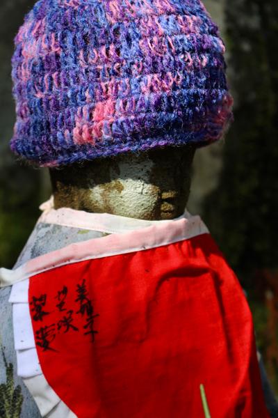 Jizo People Japon © Break and Trek_2017_10