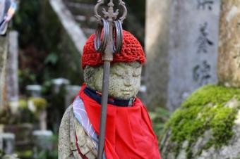 Jizo People Japon © Break and Trek_2017_14