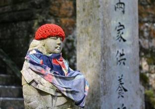Jizo People Japon © Break and Trek_2017_16
