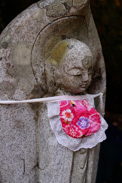 Jizo People Japon © Break and Trek_2017_19