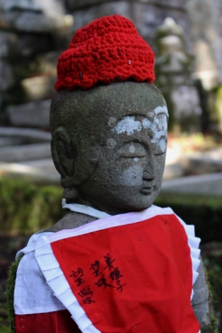 Jizo People Japon © Break and Trek_2017_22