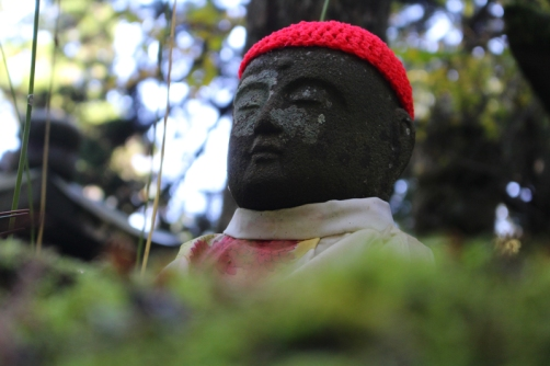 Jizo People Japon © Break and Trek_2017_4