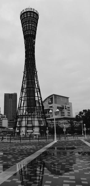 Kobe Japon © Break and Trek_2017_1