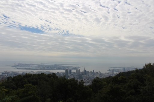Kobe Japon © Break and Trek_2017_17
