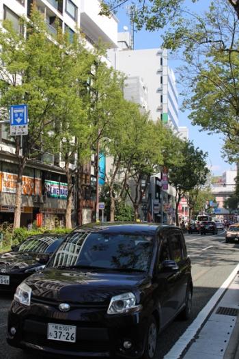 Ville du Japon © Break and Trek_2017_10